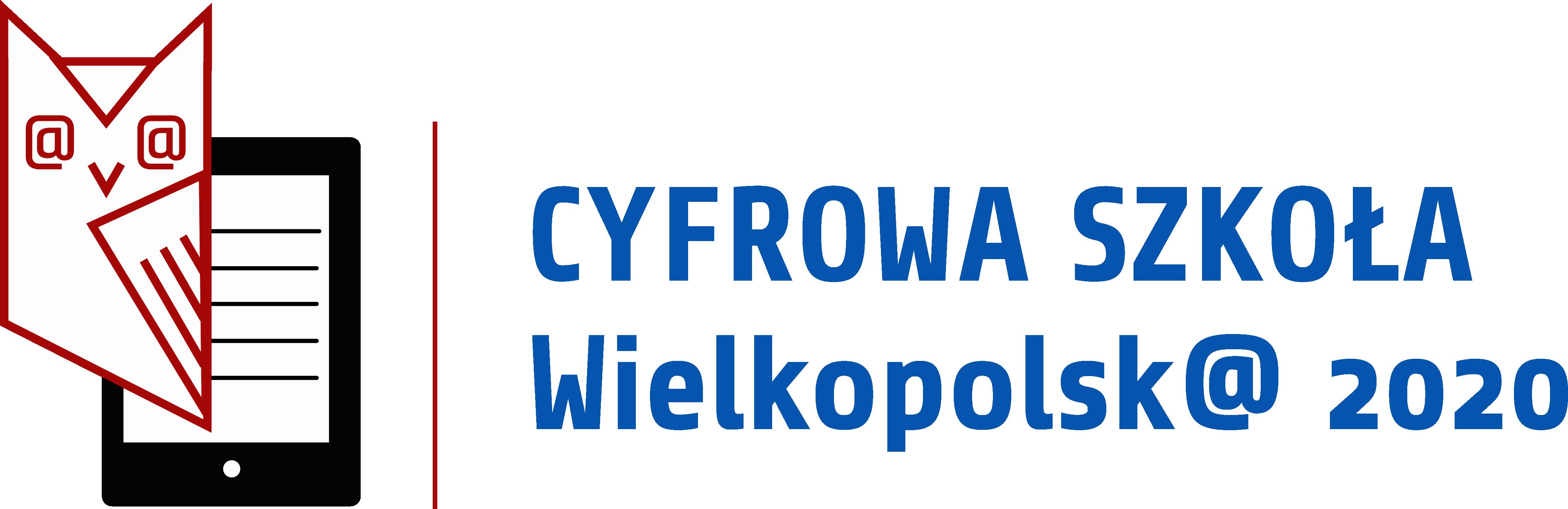 logo Cyfrowa Szkoła